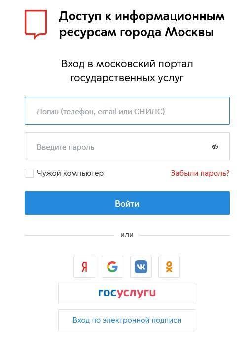 Bezymya-nnyy-.jpg