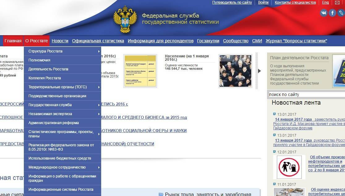 gks-oficial-site.jpg