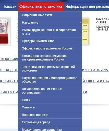 gks-oficial-site-3.jpg