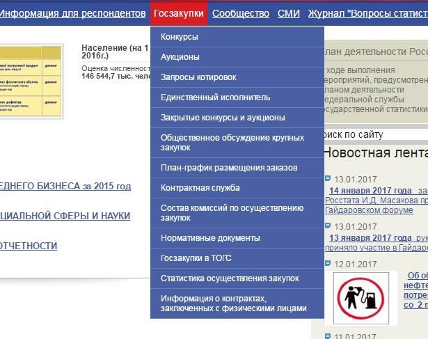 gks-oficial-site-4.jpg