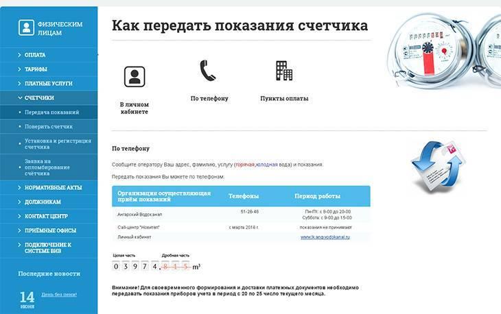 angarskiy4.jpg