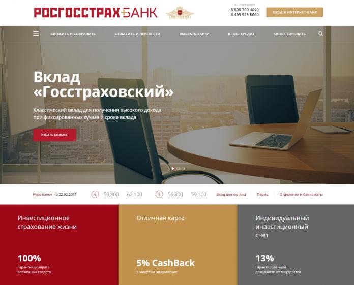 rgsbank-site.png