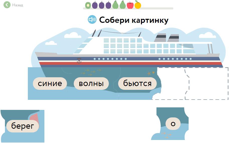 lichnyj-kabinet-uchiru18.png
