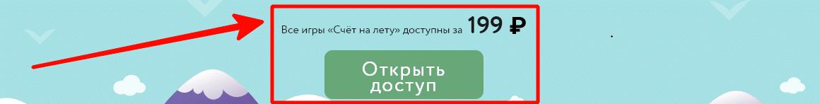 lichnyj-kabinet-uchiru27.png