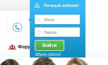 ip-home2.jpg