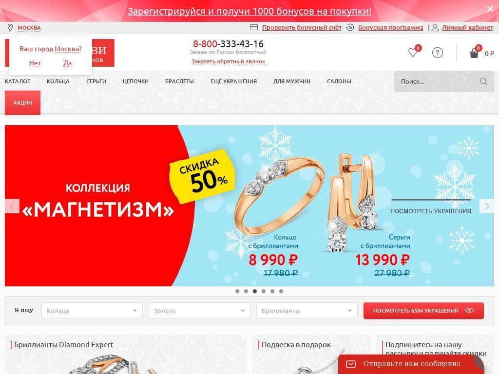 screenshot_liniilubvi_ru.jpg