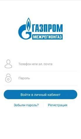 Glavnyj-ekran.jpg
