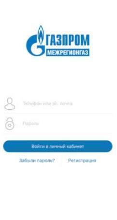 Glavnyj-ekran-1.jpg