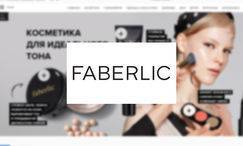 faberlic.c91d56b285e42804d7db7852f4aaeb64.jpg