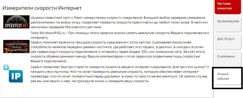 flex-cabinet-4.png