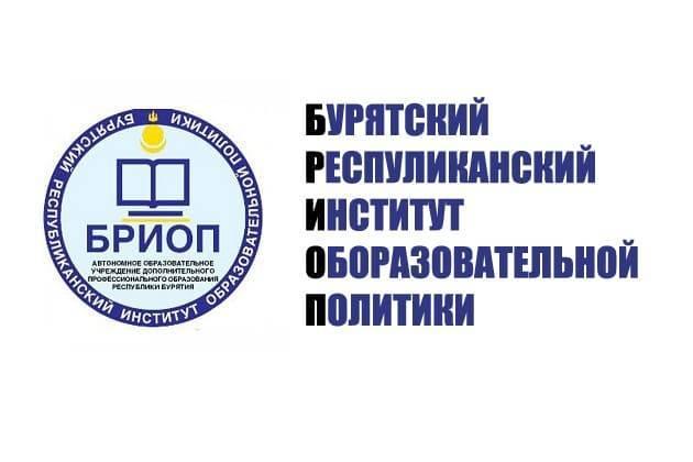 briop-lichnyy-kabinet.jpg