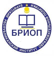 briop-atesstatsiya.jpg