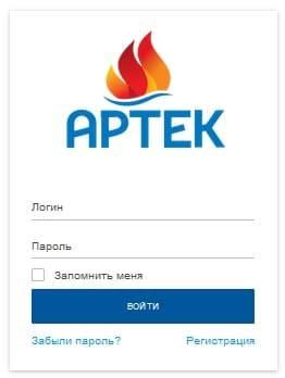 artek2.jpg