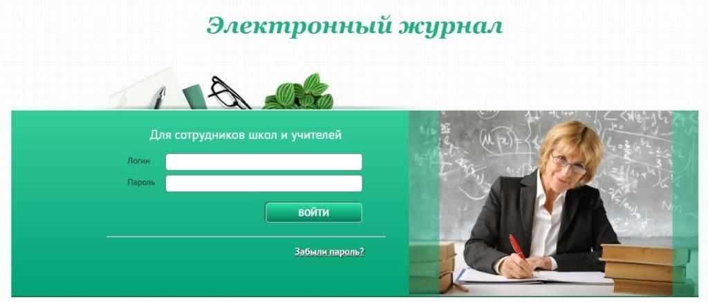 schoolkarta-saratov-cabinet-4-1024x437.jpg