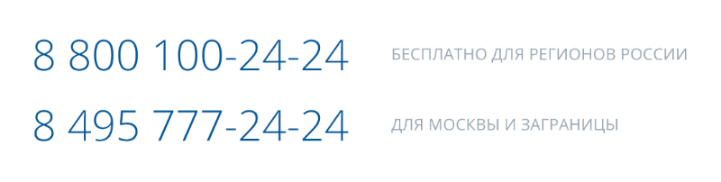 phone-vtb.png