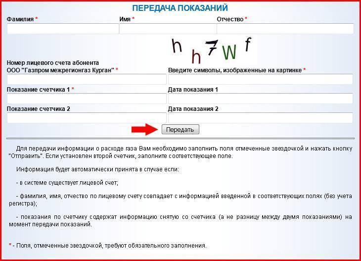 kurgangrc_3.jpg