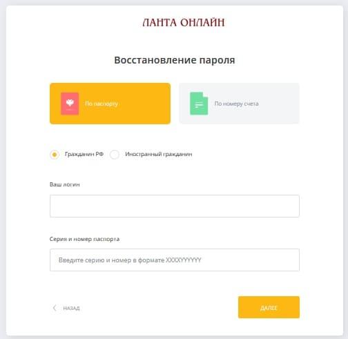 lanta-bank4.jpg