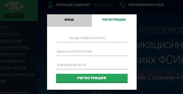 registracija-zonatelecom-1.png