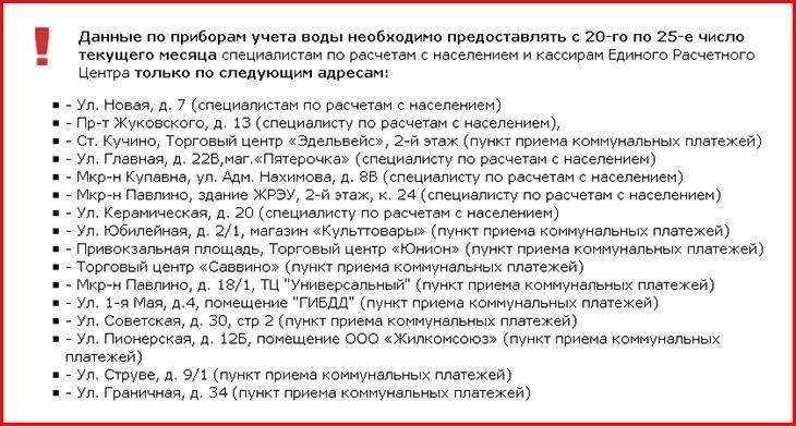 erc-zheleznodorozhnyy_3.jpg