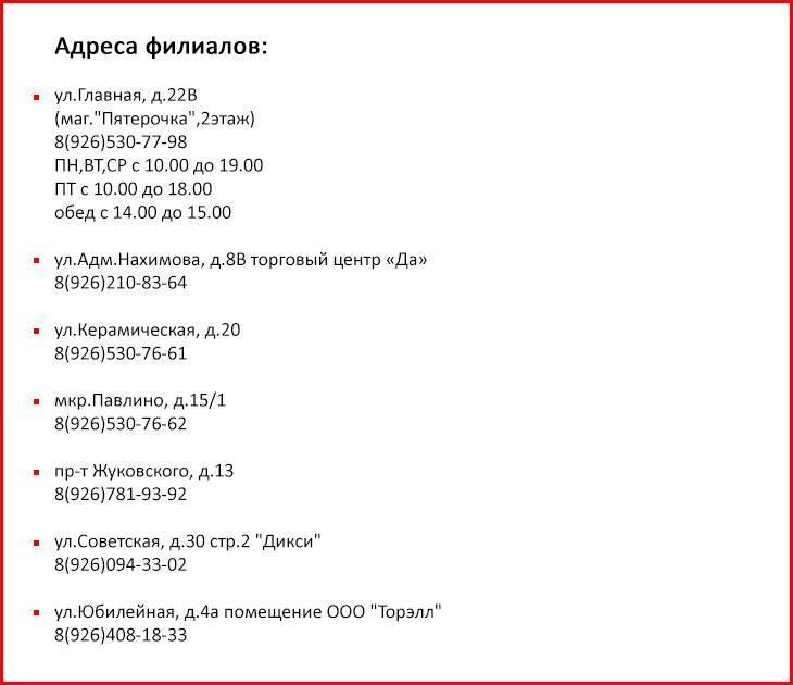 erc-zheleznodorozhnyy_4.jpg