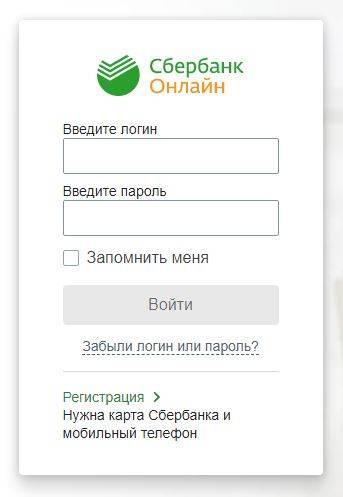 erczd-ru-cabinet-2.jpg