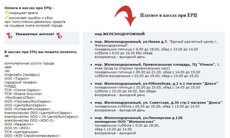 erczd-ru-cabinet-3.jpg