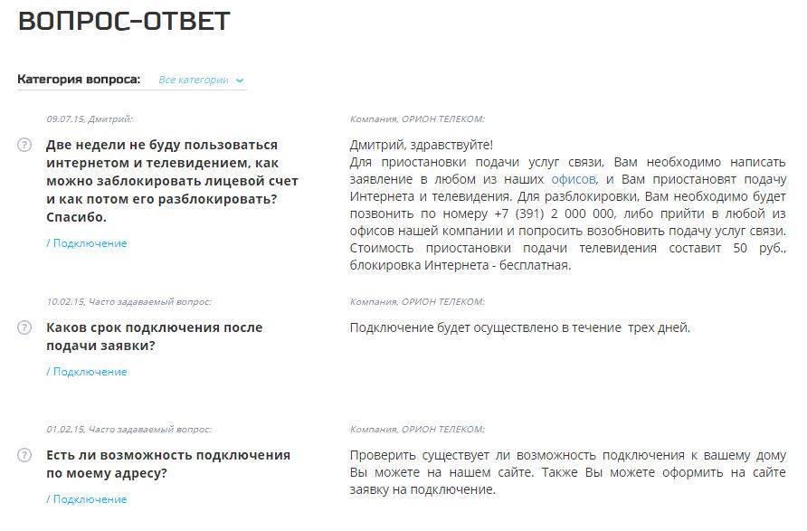 orion-telekom-cabinet-6.jpg