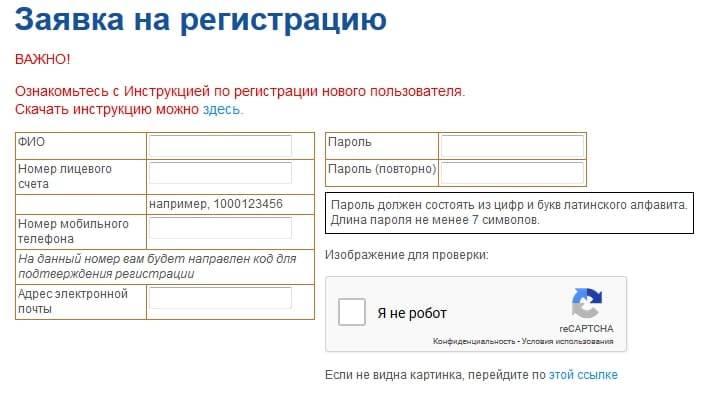 mks-novosib2.jpg