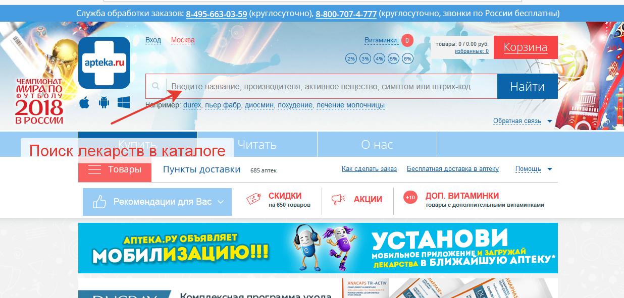 c-users-niknnm-yandexdisk-skrinshoty-bystryj-poisk.png