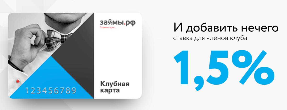 zaimyrf-karta.png