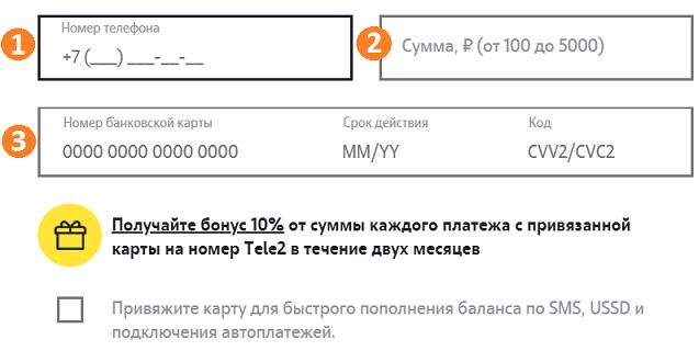 Bezymyannyj-3.png