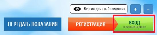 zhilkomcentr-novokuzneck%20%283%29.png