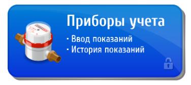 zhilkomcentr-novokuzneck%20%289%29.png