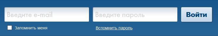 RTS-Omsk-vhod-v-lichnyj-kabinet.png