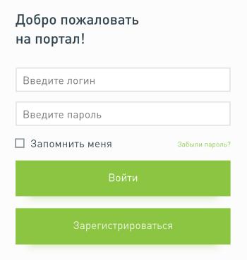 Вход в личный кабинет AИЖK Дом PФ на lkz.ahml.ru