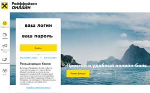 Screenshot_2018-08-08-Rajffajzen-Onlajn-300x187.png