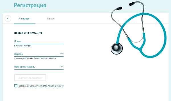 invitro-registracija.png