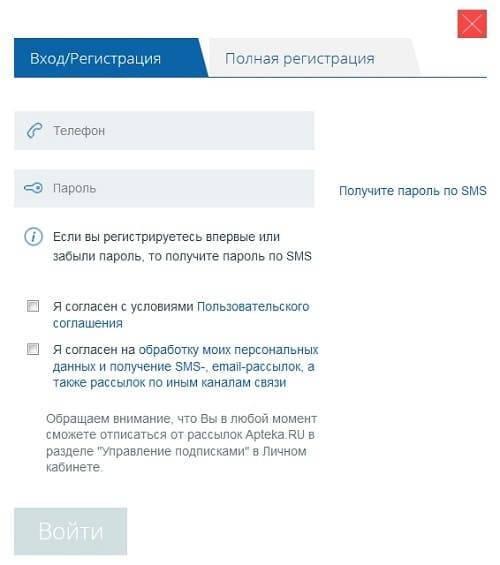 apteka-ru4.jpg