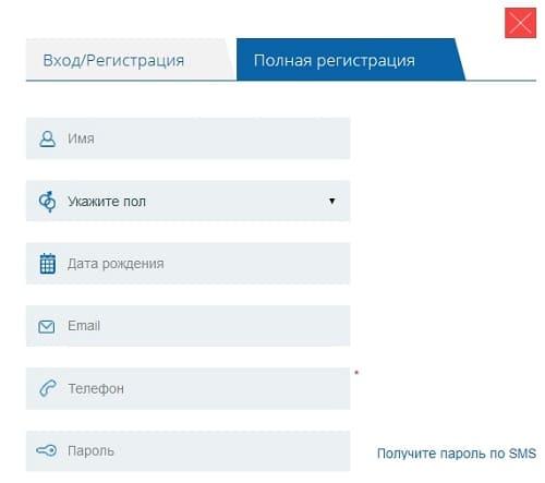 apteka-ru2.jpg