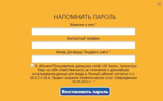 ethoum-lickab-4-550x341.jpg