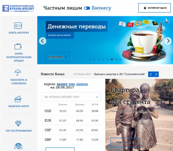 kubankredit-site.png