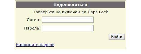 Вход-в-лк-ТРИЦ.jpg