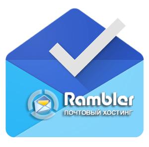 rambler-pochta-vhod-300-b60.png