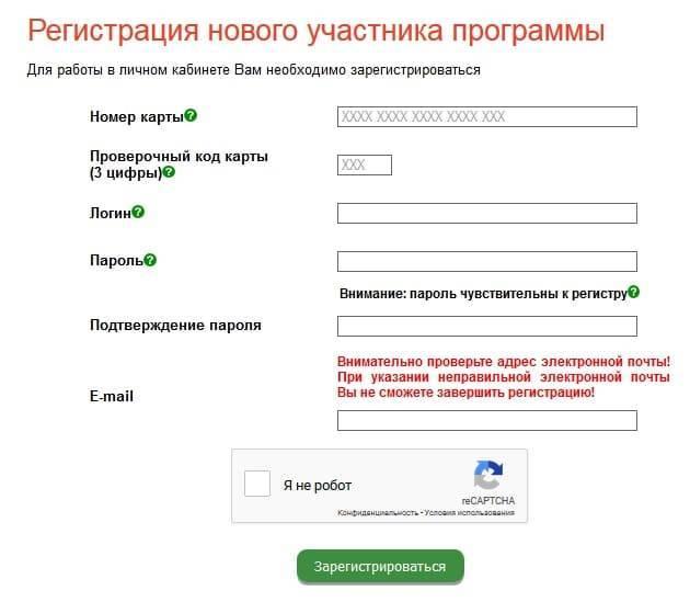 belorusneft3.jpg