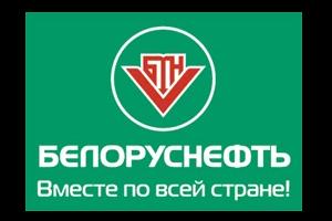 belarusneft-300x200.png