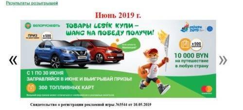 2019-06-05_12-29-14-500x227.jpg