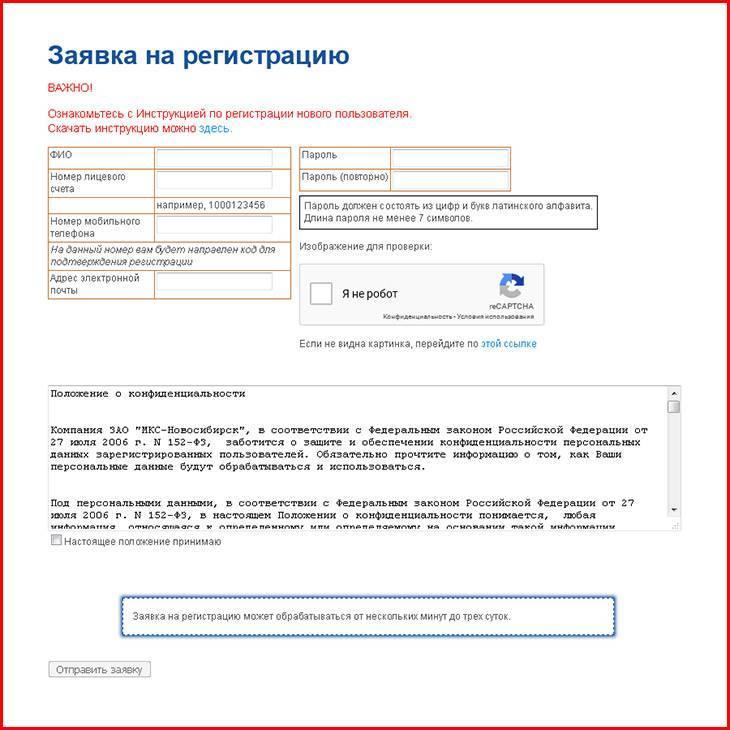 mks-novosibirsk_2.jpg