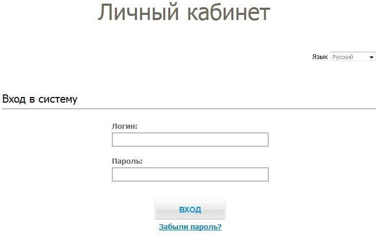 pws.rn-card.ru_.pws_murmansk.login_.do_.jpg