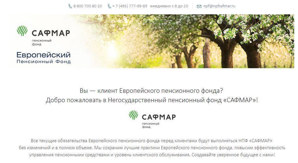 www-europf-com-cabinet-1.jpg