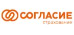 1553330806_soglasie_logo.png
